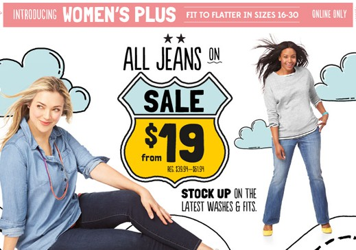 Old Navy Canada Plus Size Fall 2013