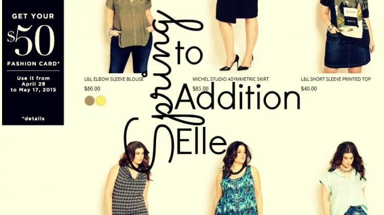 Spring to Addition Elle 2015